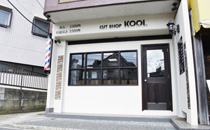 CUT SHOP KOOL様